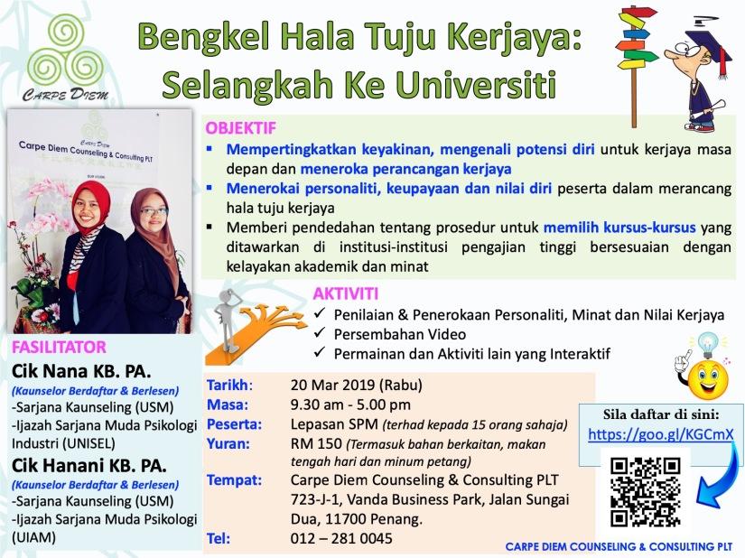 Bengkel Hala Tuju Kerjaya_Carpe Diem Counseling & Consulting PLT